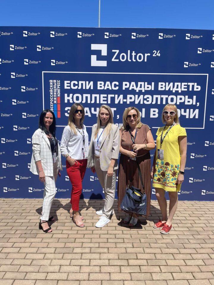 Организаторы Всероссийского жилищного конгресса узнали о деятельности Ассоциации «ЛУАН»